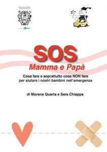 SOS mamma e papà @ vedi testo | Zone | Lombardia | Italia