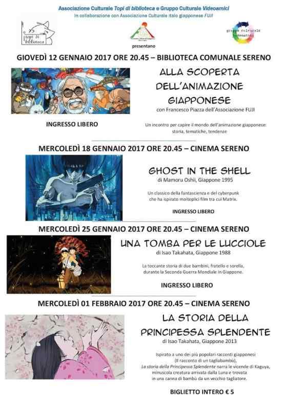 Rassegna del cinema di animazione giapponese @ Cinema Sereno | Brescia | Lombardia | Italia