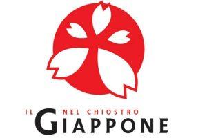 Giappone nel Chiostro @ Centro Saveriano animazione Missionaria | Brescia | Lombardia | Italia