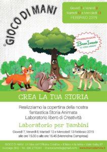 Giocodimani - Laboratorio Crea la tua storia @ Officina Creativa Il Nano e la Mela | Gussago | Lombardia | Italia