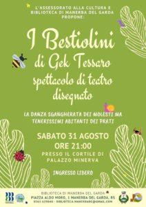 Il teatro disegnato di Gek Tessaro @ cortile palazzo Minerva | Roé | Lombardia | Italia