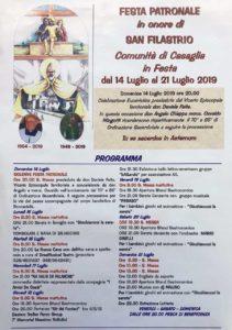 San Filastrio - Torbole Casaglia @ Torbole Casaglia | Torbole Casaglia | Lombardia | Italia