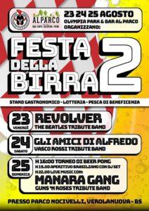 Olympia Park Verolanuova: Festa della birra al Parco Nocivelli @ ALPARCO Parco Nocivelli