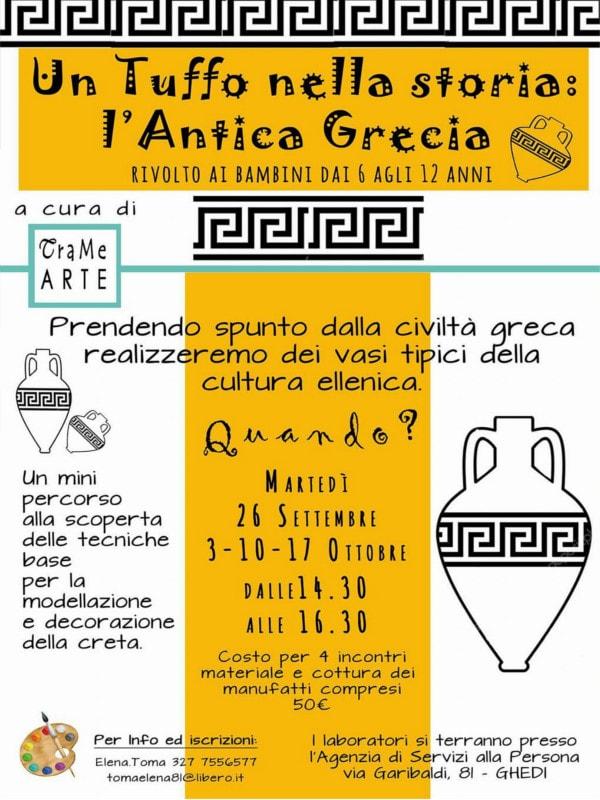 Un tuffo nel passato: gli antichi Greci @ Centro Servizi alla Persona  | Ghedi | Lombardia | Italia