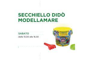 Secchiello Didò Modellamare @ Negozi Giustacchini Roncadelle e Brescia | Roncadelle | Lombardia | Italia
