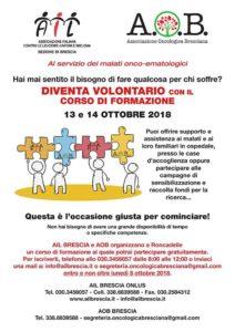 Diventa volontario AIL @ AIL Brescia | Roncadelle | Lombardia | Italia