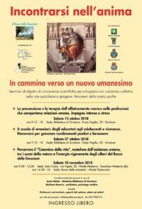 Incontrarsi nell'anima @ sala civica Toscolano Maderno | Toscolano Maderno | Lombardia | Italia