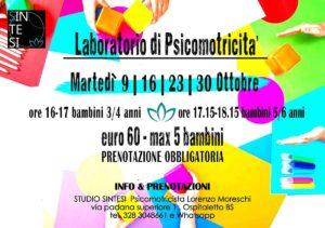 Laboratorio di psicomotricità @ Studio Sintesi Ospitaletto | Ospitaletto | Lombardia | Italia