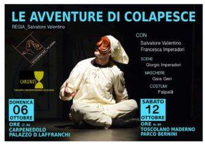 Le avventure di Colapesce @ Carpenedolo e Toscolano | Travagliato | Lombardia | Italia