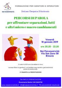 Percorsi di parola @ Noi Psicomotricità Brescia | Brescia | Lombardia | Italia