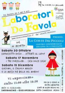 Laboratori da favola alla Corte dei Piccoli @ La Corte dei Piccoli | Lumezzane | Lombardia | Italia