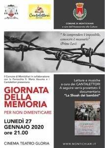 Giornata della Memoria a Montichiari @ Cinema Gloria | Montichiari | Lombardia | Italia