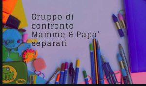 Incontri di gruppo per mamme e papà separati @ Studio di Psicologia e Mediazione Familiare Brescia | Brescia | Lombardia | Italia
