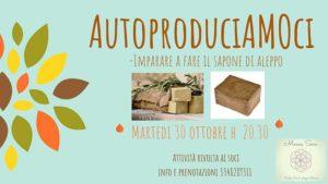 Autoproduciamoci @ Mamma Sveva | Lumezzane | Lombardia | Italia