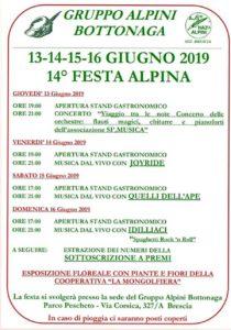 Festa alpina di Bottonaga @ Parco Pescheto | Brescia | Lombardia | Italia