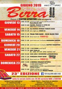 Festa della birra a Sabbio Chiese @ Centro sportivo Sabbio Chiese | Sabbio Chiese | Lombardia | Italia