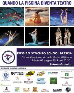 Quando la piscina diventa teatro @ Piscina Mompiano | Brescia | Lombardia | Italia