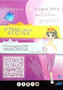 Trail della regina e passeggiata della principessa @ Centro Sportivo Gardone V.T. | Gardone Val Trompia | Lombardia | Italia