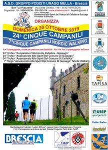Cinque campanili @ Cantina Cooperativa Vitivinicola Cellatica Gussago | Lombardia | Italia