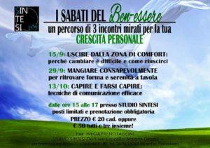 Crescita Personale - i sabati del benessere @ Studio Sintesi | Ospitaletto | Lombardia | Italia