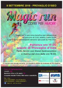 Magic run corri per amore @ Chiesa di Provaglio d'Iseo | Fontane-zurane-gresine | Lombardia | Italia