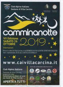 Camminanotte 2019 @ oratorio San Luigi di Villa Carcina | Villa Carcina | Lombardia | Italia
