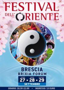 Festival dell'Oriente a Brescia @ complesso fieristico Brixia Forum | Brescia | Lombardia | Italia