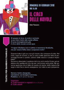 Il circo delle nuvole @ Teatro S.Filippo Neri Darfo | Darfo Boario Terme | Lombardia | Italia