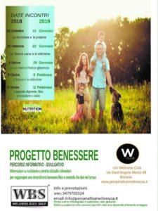 progetto Benessere @ Wellness Club | Brescia | Lombardia | Italia