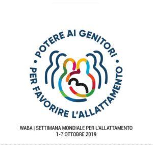 SAM 2019 - Settimana Mondiale Allattamento @ vedi testo | Brescia | Italia