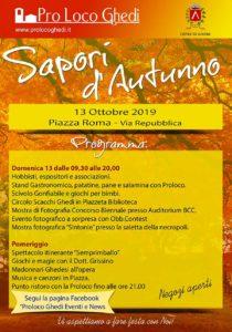 Sapori d'autunno a Ghedi @ Ghedi | Ghedi | Lombardia | Italia
