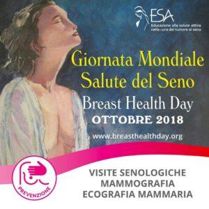 Visite per la Giornata Mondiale della Salute del Seno @ Brescia - ospedali aderenti