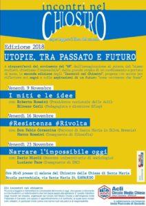 Incontri nel chiostro @ Chiostro della Chiesa di Santa Maria Gavardo | Gavardo | Lombardia | Italia