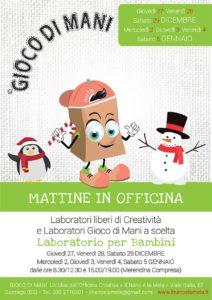 Giocodimani - Mattine in officina @ Officina Creativa Il Nano e la Mela | Gussago | Lombardia | Italia