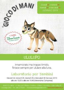 Giocodimani - Laboratorio Ululupo @ Officina Creativa Il Nano e la Mela | Gussago | Lombardia | Italia