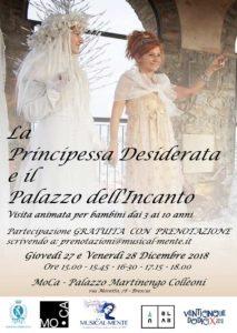 Il palazzo dell'Incanto @ MO.Ca | Brescia | Lombardia | Italia
