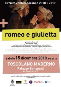 Romeo e Giulietta @ Palazzo Benamati Toscolano | Gargnano | Lombardia | Italia