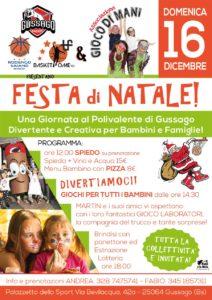 Festa di Natale - Giocodimani @ Palazzetto dello Sport Gussago | Gussago | Lombardia | Italia