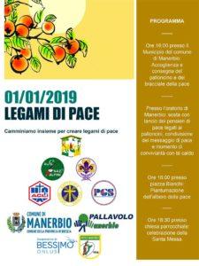 Legami di pace - Manerbio @ Manerbio | Manerbio | Lombardia | Italia