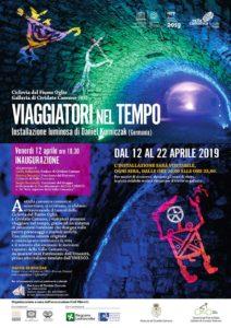 Viaggiatori del tempo @ Ciclovia del Fiume Oglio Galleria di Cividate Camuno (BS) | Capo di Ponte | Lombardia | Italia