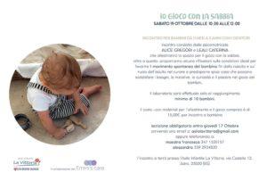 Io gioco con la sabbia  -  Adro @ Asilo La Vittoria a Adro | Adro | Lombardia | Italia