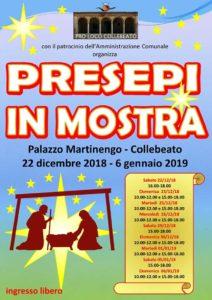 Presepi in mostra a  Collebeato @ Collebeato  -  Palazzo Martinengo | Collebeato | Lombardia | Italia