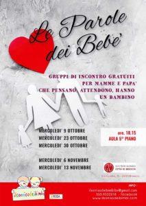 Le parole dei bebè @ Istituto Città di Brescia 5° piano | Brescia | Lombardia | Italia