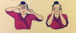 Automassaggio Taoista @ Cultura Natura