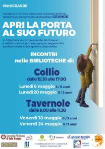 #Fattigrande - Ascolta una storia @ Biblioteca di Collio e Tavernole | Lumezzane | Lombardia | Italia