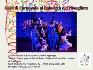 Gara di Carnevale @ Palacittà di Travagliato