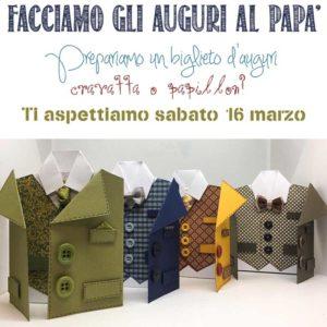 Biglietto d'auguri per il papà @ Hobby di Carta a Brescia | Brescia | Lombardia | Italia