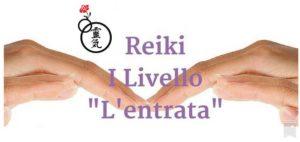Seminario Primo livello Reiki @ Cologne | Cologne | Lombardia | Italia