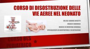 Disostruzione delle vie aeree @ Barcadia Lumezzane | Lumezzane | Lombardia | Italia