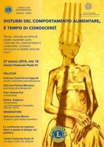 Disturbi del comportamento alimentare @ Centro Paolo VI Brescia